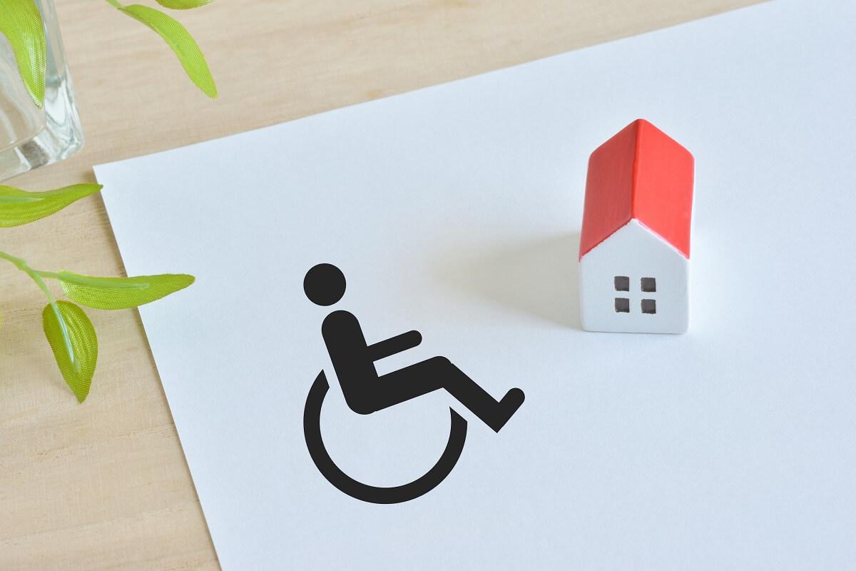 障害者施設イメージ