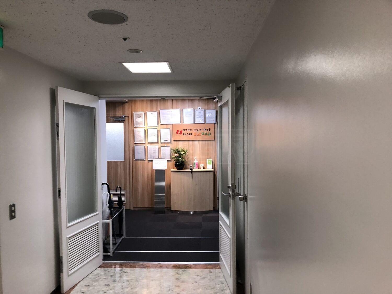 かいご畑 ニッソーーネット オフィス入口