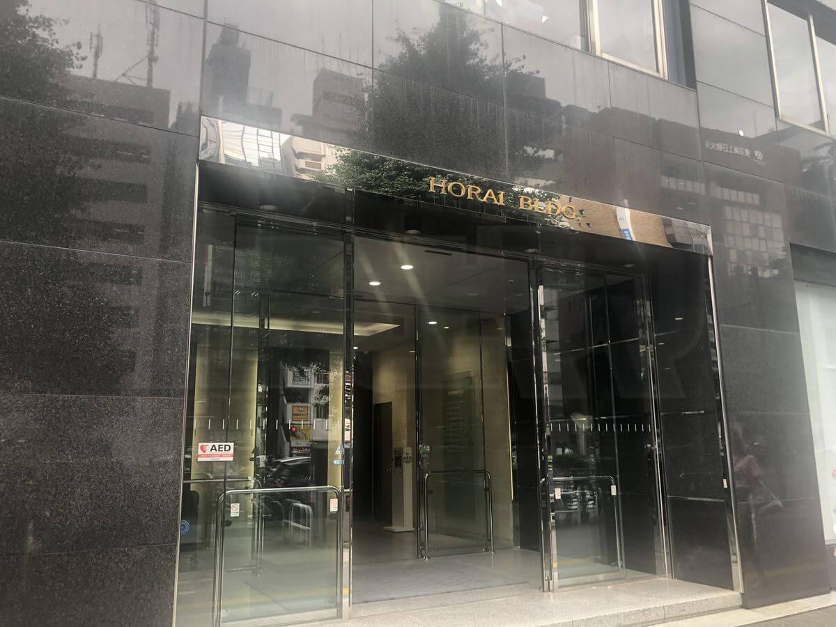 ナイス介護(ネオキャリア)の新宿オフィス