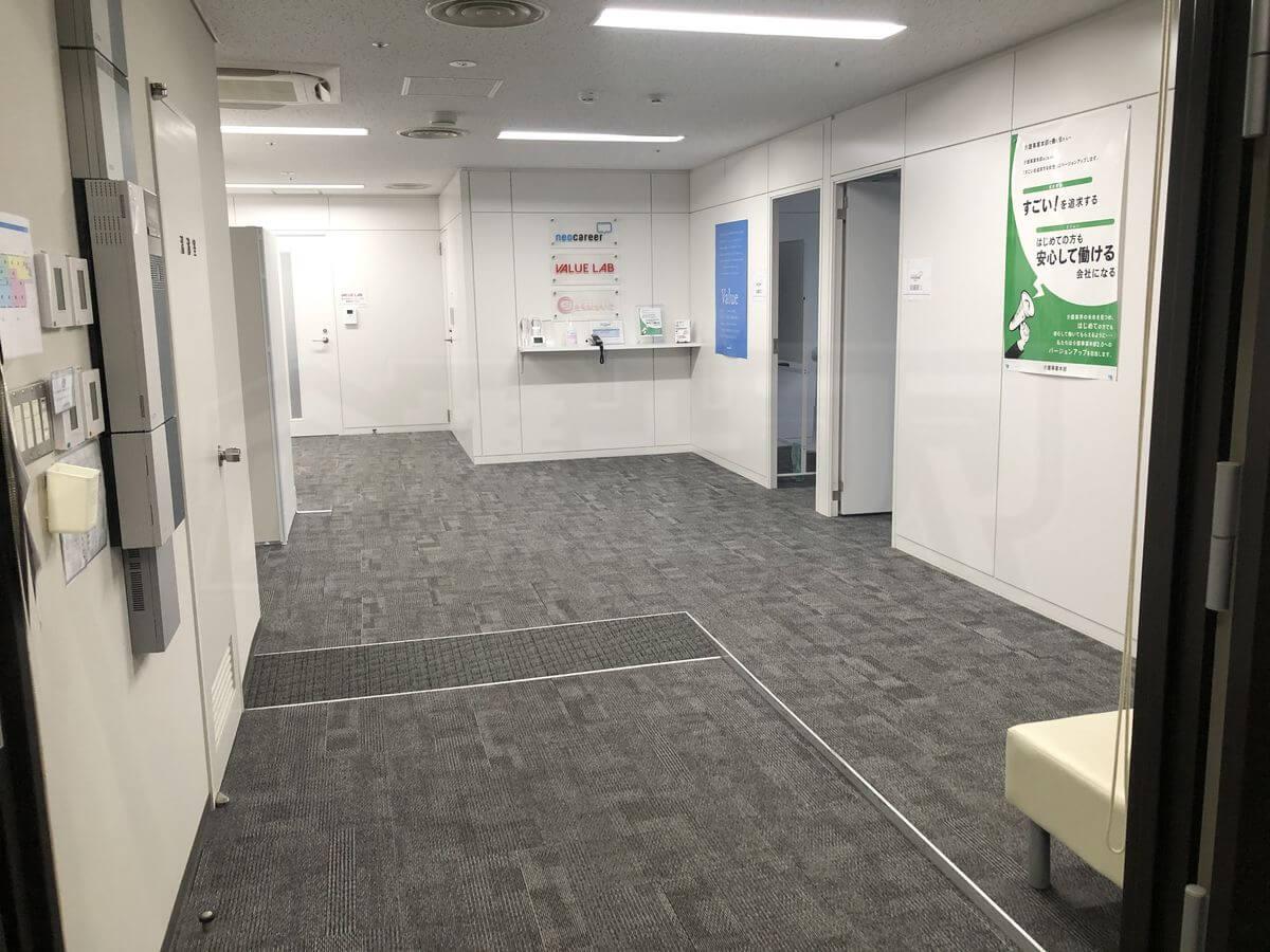 ナイス介護(ネオキャリア)のオフィス内の雰囲気